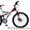 Велосипед Striker Gector 26 НОВЫЙ #210823