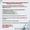 Профессиональная юридическая помощь водителям.оренбург #243249