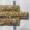 Искусственный камень с металлическими вставками под саморез (дюбель-гвоздь) #637571