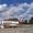 Авиаперевозки грузов в Волгоград из Москвы от 1 кг за 12-24 часа