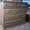 Мебель из массива дерева по размерам заказчика! Волгоградская, 2/4 - Изображение #3, Объявление #1076327