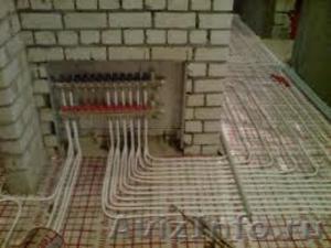 Монтаж, ремонт и обслуживание систем отопления. - Изображение #1, Объявление #186044
