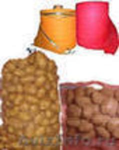 """Сетка-мешок, мешок сетчатый, овощная сетка от копании ООО """"Эталон"""" - Изображение #3, Объявление #285103"""