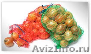 Упаковка для овощей от компании ООО Эталон - Изображение #3, Объявление #301501