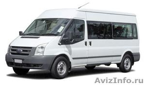 Заказ микроавтобуса в Оренбурге. Аренда микроавтобуса. - Изображение #1, Объявление #580639