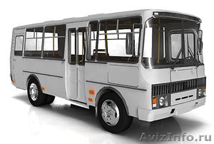 Заказ автобуса в Оренбурге. Аренда автобуса ПАЗ. - Изображение #1, Объявление #580683