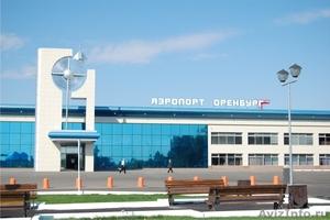 Авиаперевозки грузов в Оренбург из Москвы от 1 кг за 12-24 часа - Изображение #4, Объявление #690622