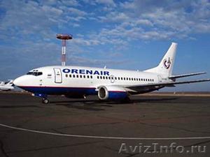 Авиаперевозки грузов в Оренбург из Москвы от 1 кг за 12-24 часа - Изображение #3, Объявление #690622