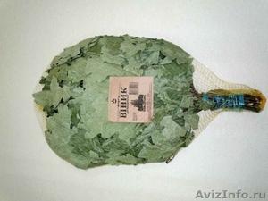 Упаковка для овощей от компании ООО Эталон - Изображение #9, Объявление #301501