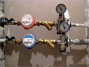 Установка счетчиков на воду. Фильтры воды. - Изображение #2, Объявление #459038