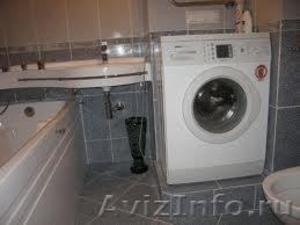 Установка и подключение стиральных машин. - Изображение #4, Объявление #775012