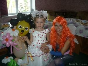 Классный детский праздник - Изображение #1, Объявление #971937