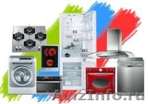 Установка и подключение бытовой техники  - Изображение #1, Объявление #1129340
