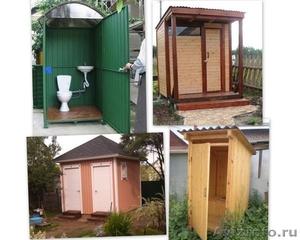 Туалет для дачи. - Изображение #1, Объявление #1247930
