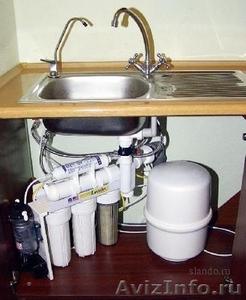 Установка фильтров и систем очистки воды. - Изображение #4, Объявление #1280561