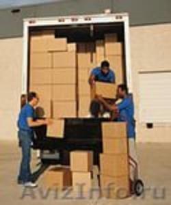 Грузчики для работ на складах. Разгрузка фур, контейнеров и вагонов. - Изображение #3, Объявление #1300219