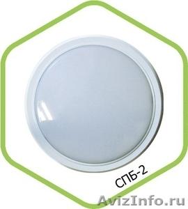 Светильник светодиодный СПБ-2Д 14Вт 230В 4000К 1100лм 250мм с датчиком - Изображение #2, Объявление #1458831
