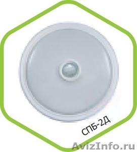 Светильник светодиодный СПБ-2Д 14Вт 230В 4000К 1100лм 250мм с датчиком - Изображение #1, Объявление #1458831