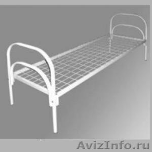 Армейские металлические кровати, кровати для рабочих, для строителей, дёшево - Изображение #2, Объявление #1480268