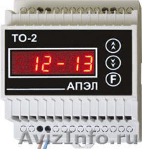 Автоматический таймер освещения ТО-2 с годовым расписанием - Изображение #2, Объявление #1641781