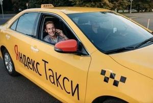 Яндекс такси теперь и в Медногорске - Изображение #2, Объявление #1701298