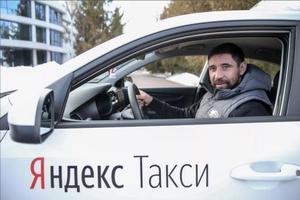 Яндекс такси теперь и в Медногорске - Изображение #3, Объявление #1701298