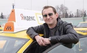 Яндекс такси теперь и в Медногорске - Изображение #4, Объявление #1701298