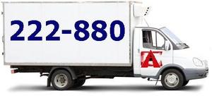 Перевозка грузов по Оренбургу и Оренбургской области  - Изображение #2, Объявление #1702723