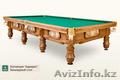 продам бильярднай стол - Изображение #5, Объявление #1221740