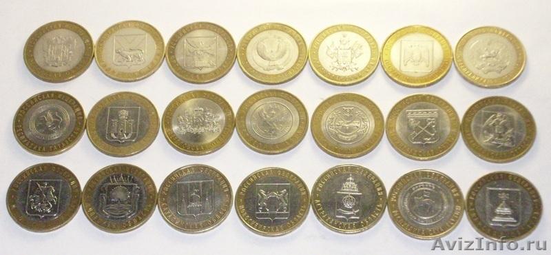 Юбилейные биметаллические монеты 10 рублей цена монеты екатерины 2 стоимость каталог