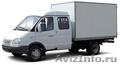 Перевозка грузов автомобилями ГАЗЕЛЬ