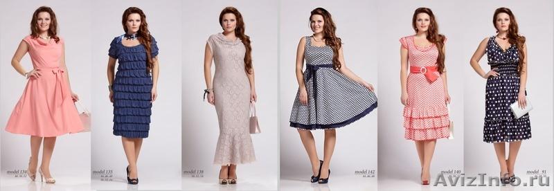 f910668124c6 Cozy - модная женская одежда оптом