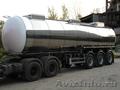Продам прицепы,  полуприцепы и aвтоцистерн для перевозки всех наливных грузов