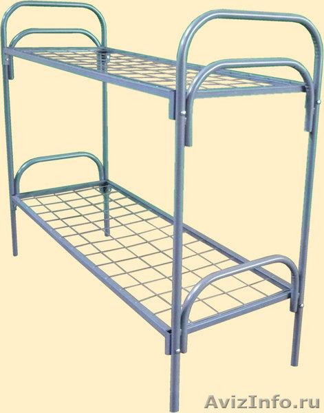 кровати двухъярусные, одноярусные металлические оптом, для армий, больниц турбаз, Объявление #689296