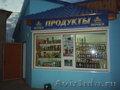 Продаю Магазин-кафе(Готовый Бизнес)