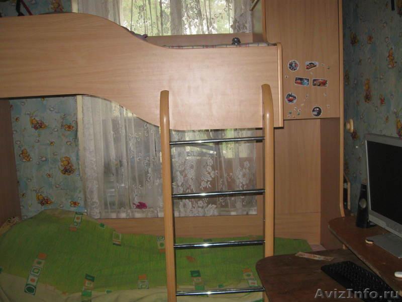 Россия. Соседние объявления в списке объявлений Детская мебель Оренбург. 89058196387. Местоположение