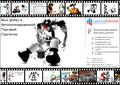 Программирование торгового робота - Изображение #7, Объявление #815468