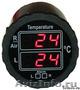 Продам ЦИТД-3 цифровой индикатор температуры двигателя