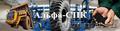 Резиновая крошка и переработка шин от карьерных самосвалов типа «БелАЗ»,  оборудо
