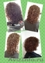 биозавивка волос - Изображение #4, Объявление #1338090