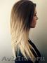 омбре балояж волос  - Изображение #5, Объявление #1384332