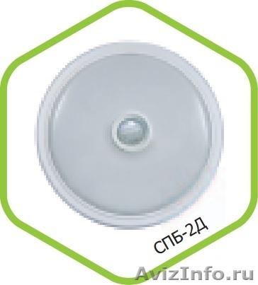 Светильник светодиодный СПБ-2Д 15Вт 160-260В 4000К 1200лм IP40 250мм с датчиком , Объявление #1458831