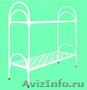 Металлические кровати для пансионата, кровати для бытовок, кровати низкие цены - Изображение #2, Объявление #1479370