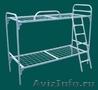 Армейские металлические кровати, кровати для рабочих, для строителей, дёшево, Объявление #1480268