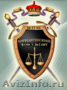 Юридический Консультант