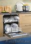 Ремонт посудомоечных, стиральных машин, выездной мастер.