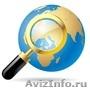 Деловые услуги для Оренбурга и области