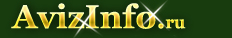 Peмoнт, нacтpoйкa кoмпьютepнoй тexники. 8-932-532-2510 в Оренбурге, предлагаю, услуги, ремонт компьютеров в Оренбурге - 1317540, orenburg.avizinfo.ru